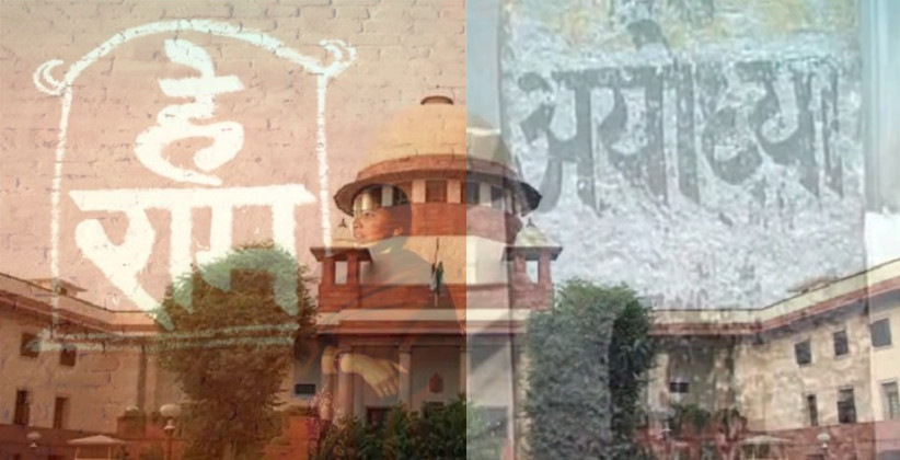 Ayodhya Dispute: Justice UU Lalit Recuses Himself From Hearing, Case Deferred To Jan 29
