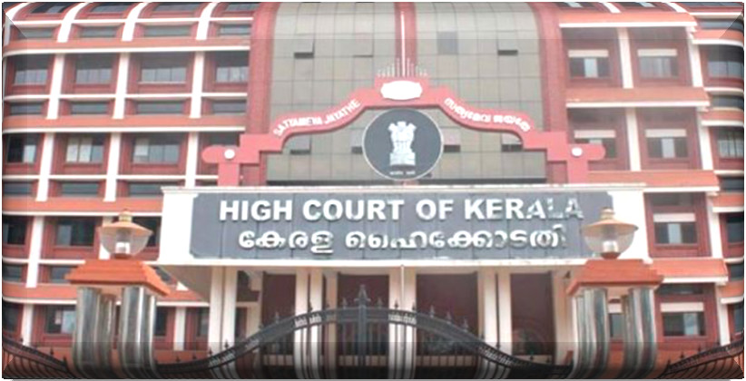 Failure To Pay Mobile Bills Does Not Constitute A Criminal Offence: Kerala HC [Read Order]