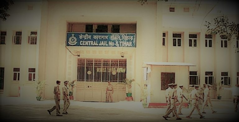 Prisoners Enjoying Special Facilities In Jail, SC Asks Centre To Respond