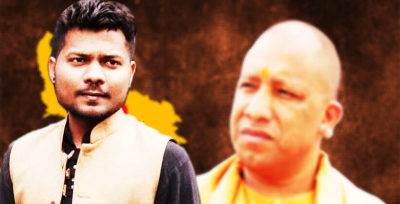 Wife Of Delhi Journalist Moves SC Challenging Arrest By UP Police For Online Comment On Chief Minister Yogi Adityanath