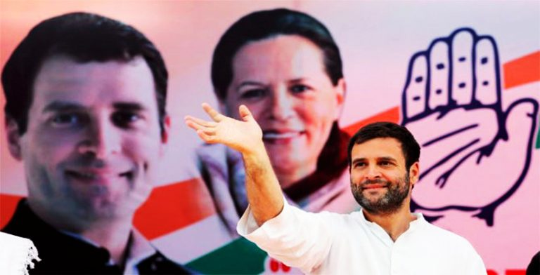 Legal Reforms In Congress Manifesto For Lok Sabha Elections [Read Manifesto]