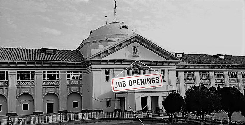 Job Post: District Judge (Entry Level) @ Patna High Court
