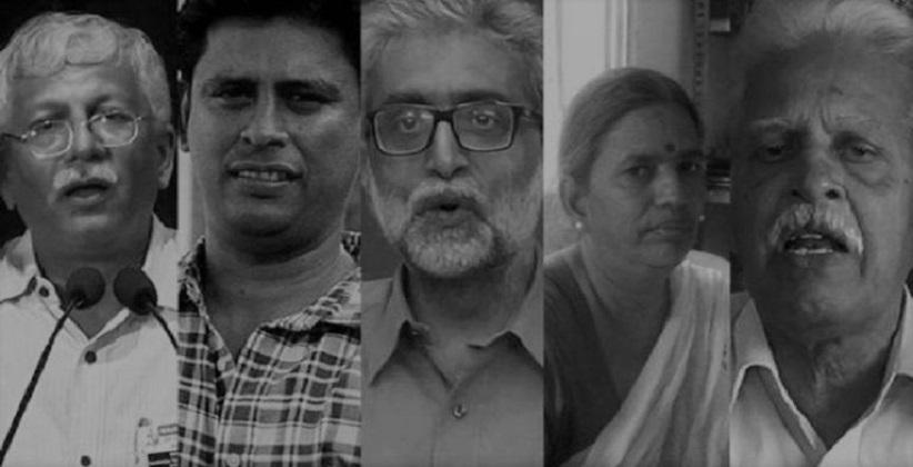 SC extends house arrest of rights activists in Koregaon-Bhima violence till September 17.