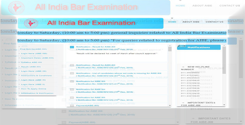 All India Bar Examination XIII Results Postponed, To Be Declared In March