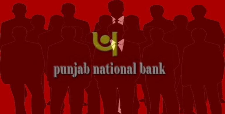 Job Post: Manager/ Senior Manager (Law) @ Punjab National Bank [Apply by March 2]