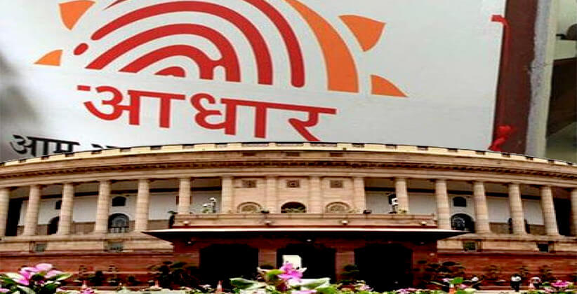 Parliament Passes Aadhaar Amendment Bill [Read Bill]