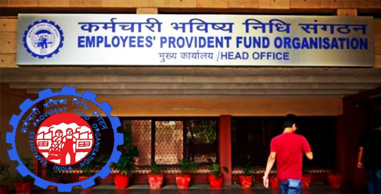 Job Post: Advocate @ Employees' Provident Fund Organisation (EPFO)