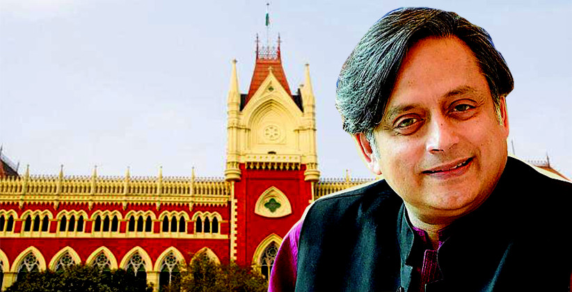 Hindu Pakistan Remark: Kolkata Court Issues Arrest Warrant Against Congress Parliamentarian Shashi Tharoor