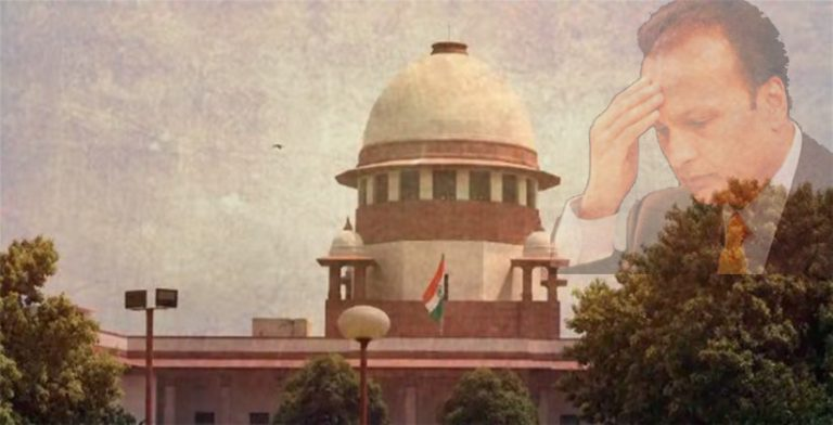 SC Fires 2 Staff Members For Tampering With Anil Ambani Order