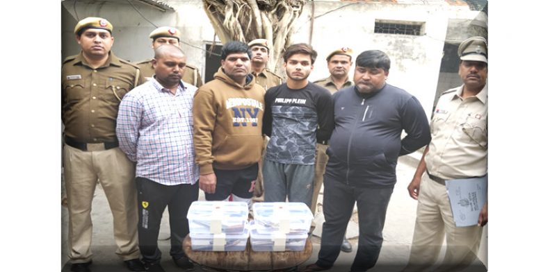Gang Of Extortionists Busted, 4 Nabbed
