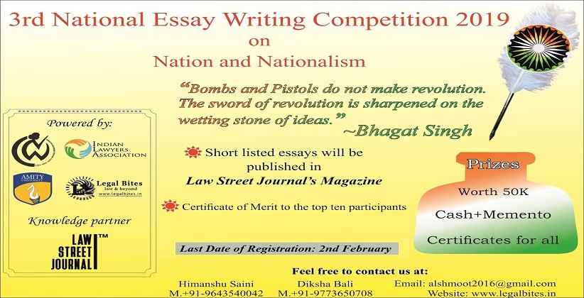 3rd National Essay Writing Competition on Nation and Nationalism 2019 [Prizes Worth Rs 50K]