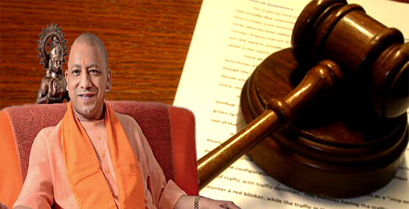Uttar Pradesh Re-Introduces Anticipatory Bail After 33 Years