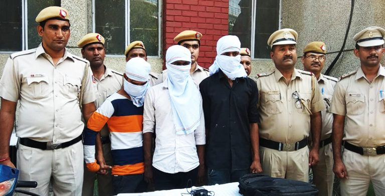 Police Bust Gang Of Robbers, 3 Caught With 'Katta'