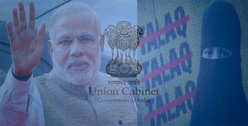 Union Cabinet Approves Re-Promulgation Of Triple Talaq Ordinance