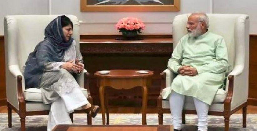 BJP withdraws support to PDP Govt. in J&K, CM Mehbooba resigns