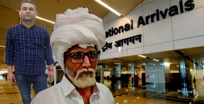 32-Year-Old Man Impersonates 81-Year-Old To Go To US, Busted At Delhi Airport