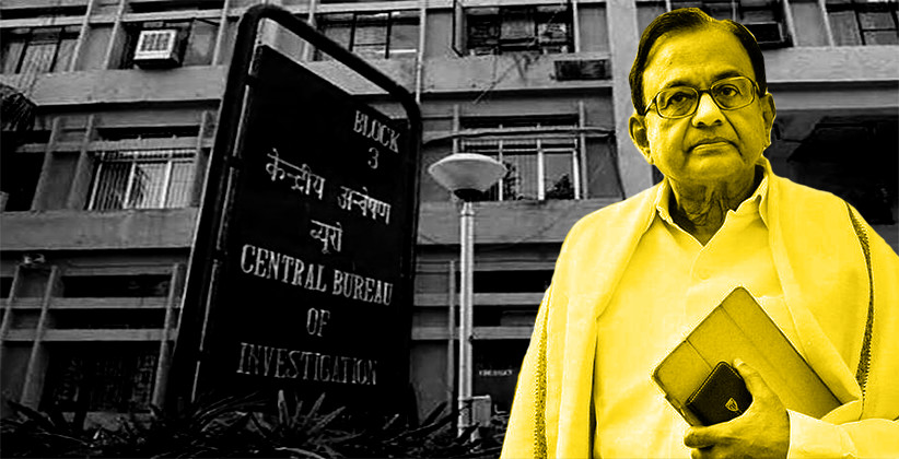 INX Media Case: CBI Court Dismisses Chidambaram's Plea to Surrender before ED