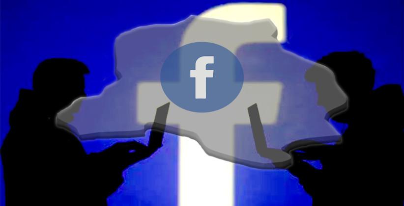 Job Post: Lead Counsel – Litigation, Regulatory @ Facebook, Delhi