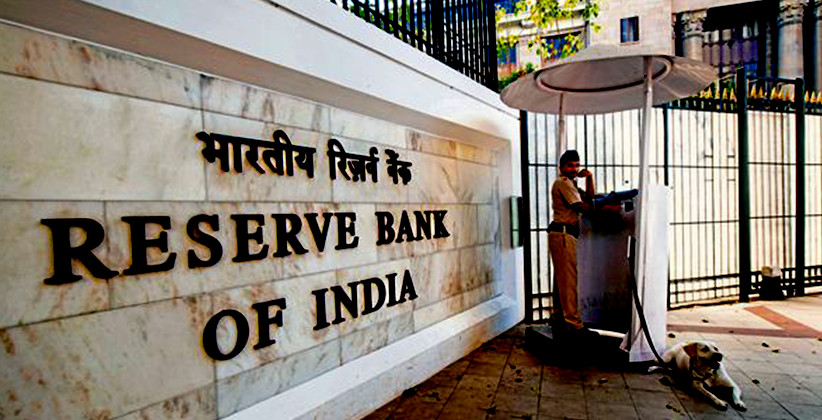 RBI Summer Internship 2020 [Apply By Oct 30]
