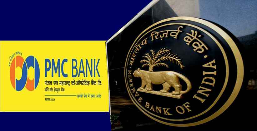 RBI Imposes Restrictions On PMC Bank For 6 Months; Only Rs 1,000 Per Account Can Be Withdrawn