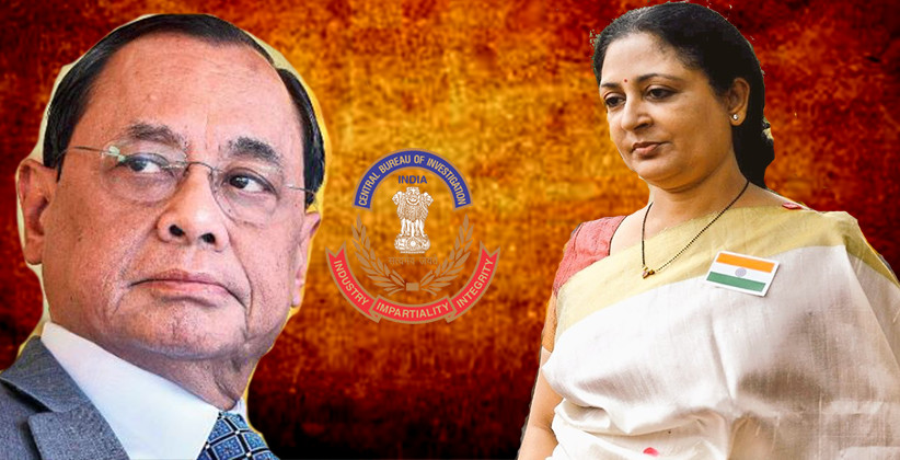 CJI Ranjan Gogoi Gives Nod To CBI To Take Action Against Justice Tahilramani