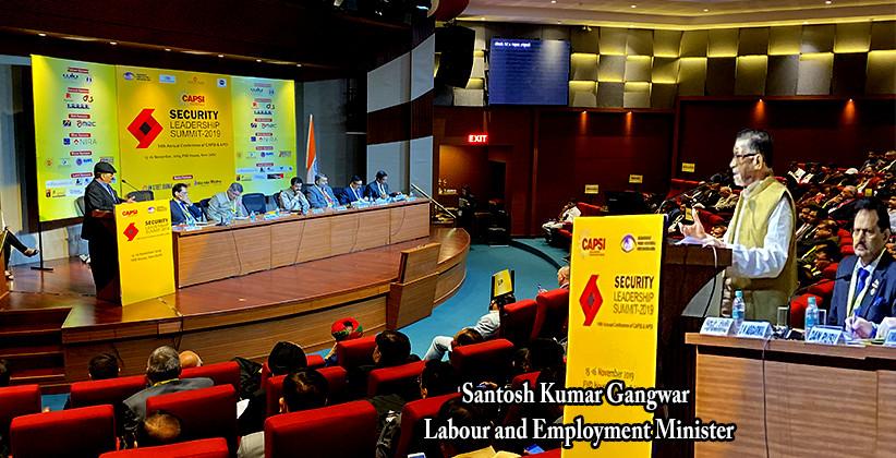 Purpose Of Modi Govt Is 'Minimum Govt Maximum Governance': Gangwar At 14th Annual Conference Of CAPSI & APDI
