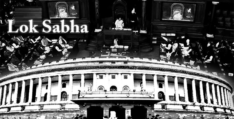 Lok Sabha Passes Chit Funds (Amendment) Bill, 2019 [Read Bill]