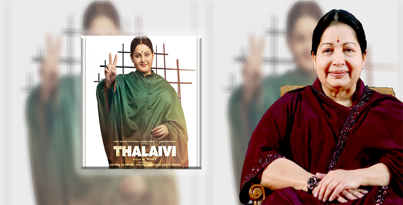 Biopic On J. Jayalalithaa Allegedly Made Without Consent Attracts Legal Action For Makers
