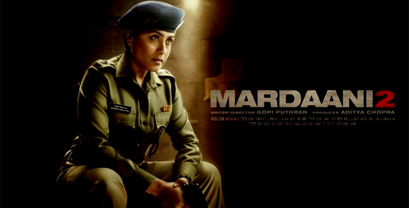 Filmmakers Of Mardaani 2 Get Slapped With Legal Notice Over Allegations Of Maligning The Reputation Of Kota