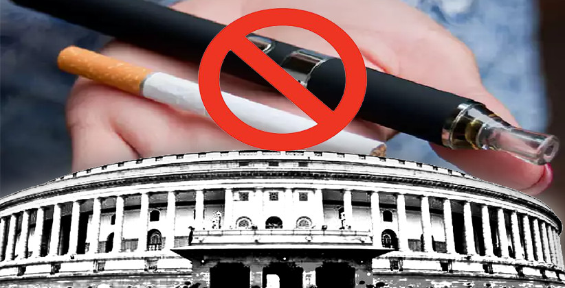 Lok Sabha Passes Bill To Ban E-Cigarettes In India [Read Bill]