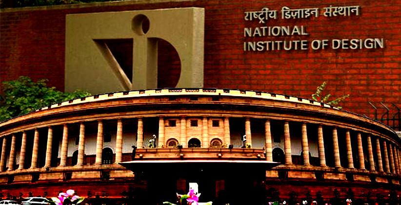 Parliament Passes National Institute Of Design (Amendment) Bill 2019 [Read Bill]