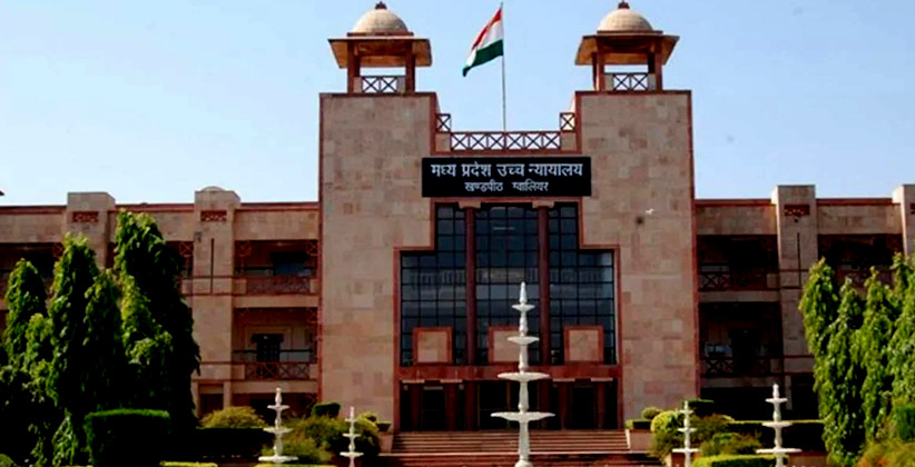 Job Post: Law Clerk At High Court Of Madhya Pradesh, Jabalpur, Indore & Gwalior [Apply By Nov 24]