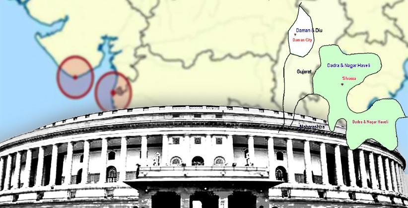 Govt Introduces Bill In Lok Sabha To Merge UTs Daman & Diu, Dadra & Nagar Haveli [Read Bill]