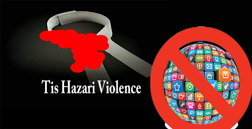 Tis Hazari Violence: District And Sessions Judge Directs Officials Not To Forward Content On Social Media [Read Circular]