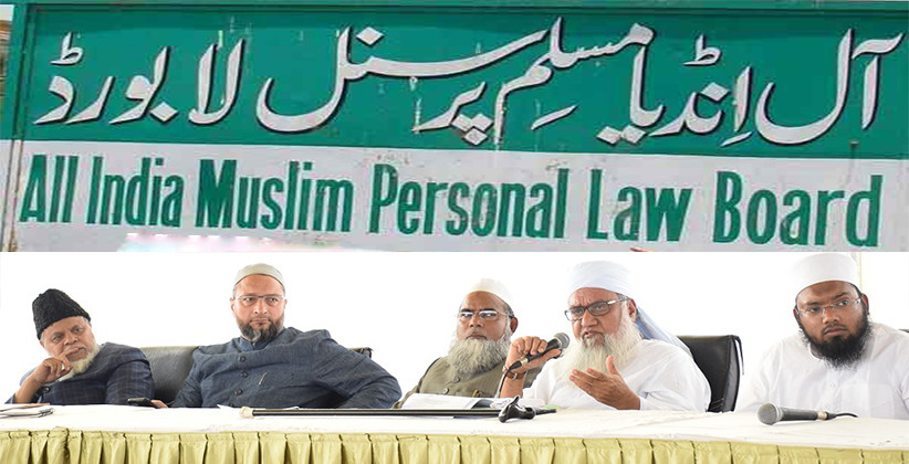 All India Muslim Personal Law Board Unhappy With Ayodhya Verdict To File A Review Petition In SC