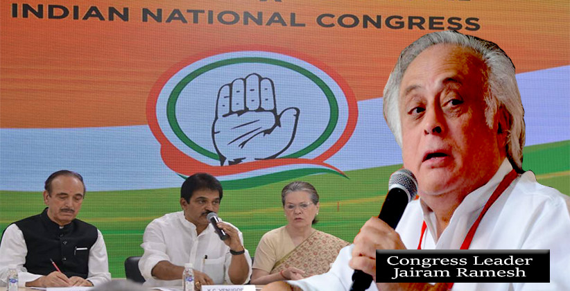 Congress Leader Jairam Ramesh Files Petition In SC Challenging The Citizenship Amendment Act, 2019