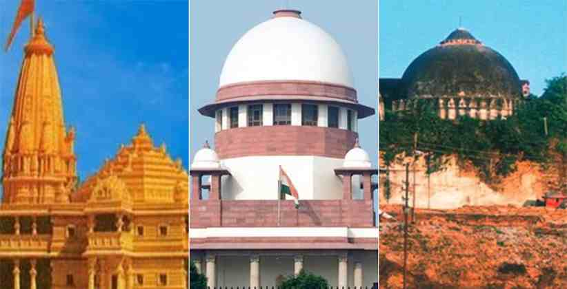 Peace Party To File Curative Petition Against SC's Ayodhya Land Dispute Verdict Tomorrow
