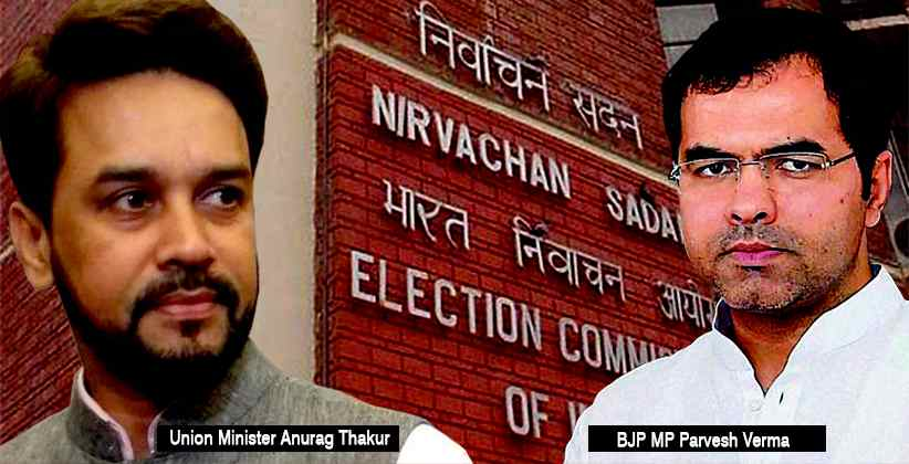 "Union Minister Anurag Thakur Receives EC Notice For Raising ""Goli Maaro"