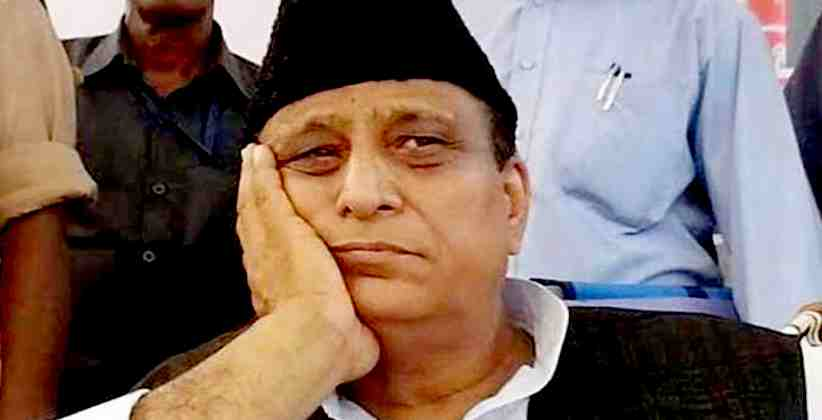 Azam Khan Case Update: Senior SP Leader And His Family Declared Absconders By A Court In UP