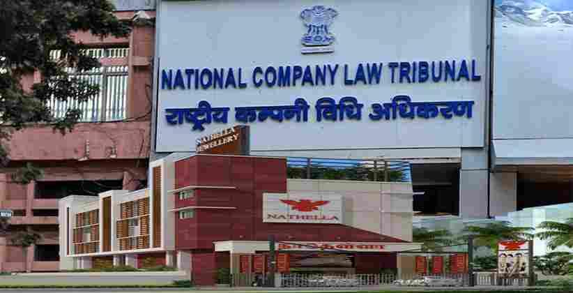 NCLT Liquidates Chennai's Famous Nathella Sampath Jewellery
