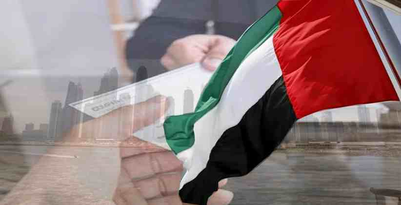 UAE Civil Court Says Loan Defaulters Who Fled UAE Can Be Executed In India: Gazette Notification