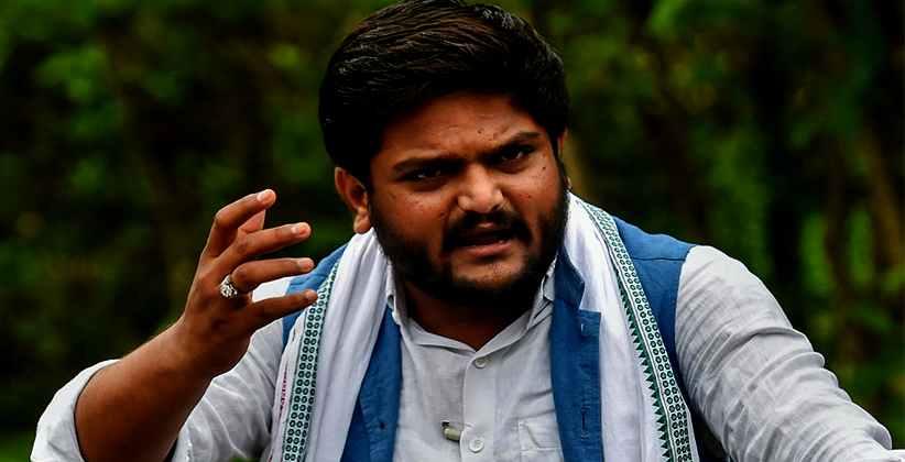 Judicial Custody For Patidar Andolan Leader Till Jan 24 For Trying To Evade Sedition Case