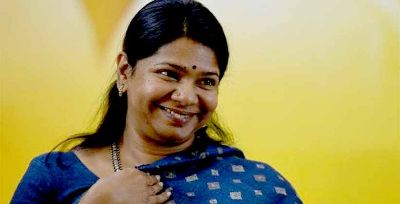 SC Stays Madras HC Proceedings On Election Of Kanimozhi As MP From Thoothkudi Constituency