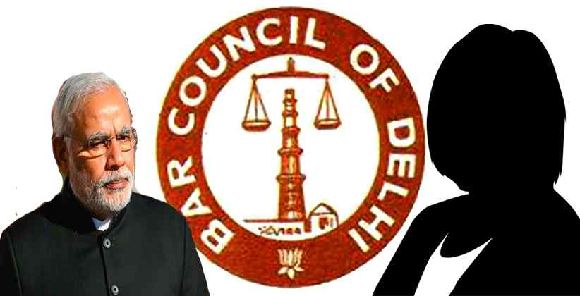 Bar Council Of Delhi Appeals To PM Modi For Separate Police Force For Women