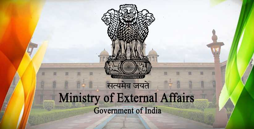 MEA To Send 2 Text Alerts Before Expiry Of Passports [Read Press Note]