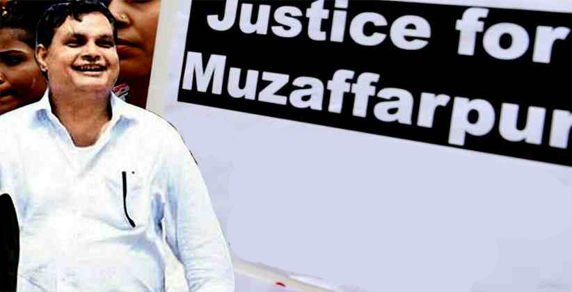 Muzaffarpur Shelter case: Quantum of punishment will be decided after February 4, 2020