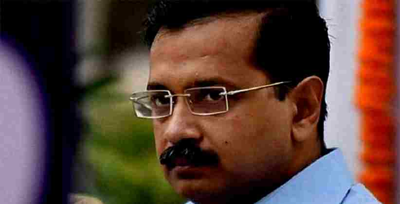 Dear Arvind Kejriwal, Don't Make Inappropriate Remarks, Suggests Delhi HC