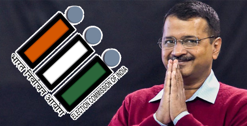 EC Sends Show Cause Notice To Kejriwal For Sharing Video On Twitter That Could Potentially Disturb Hindu-Muslim Communal Harmony