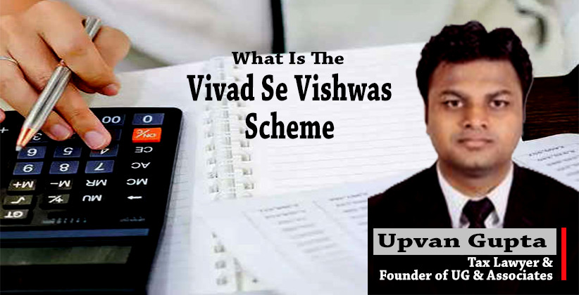 What Is The Vivad Se Vishwas Scheme