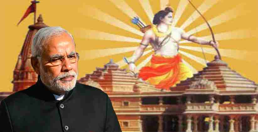 PM Announces Formation  Of 'Sri Ram Janma Bhumi Tirtha Shetra' Trust for Ram Mandir In Lok Sabha Today